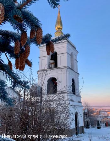 Зима в Никольском. 2021